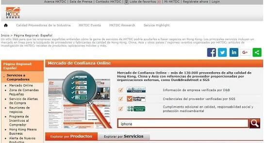 HKDTC paginas chinas confiables