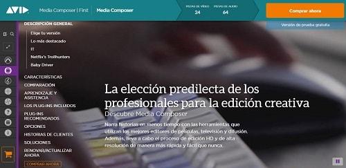 Avid Media composer web