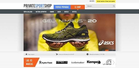 Private Shop Sport Tiendas de running buenas y baratas