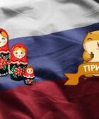 sitios para aprender ruso