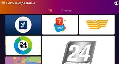 Mobi tV aplicación